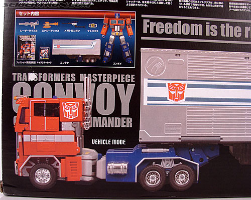 Transformers Masterpiece Optimus Prime (MP-04) (Convoy (MP-04)) (Image #9 of 263)