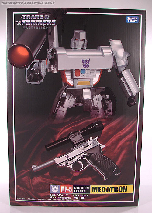 Transformers Masterpiece Megatron (MP-05) (Image #1 of 296)