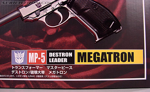 Transformers Masterpiece Megatron (MP-05) (Image #2 of 296)
