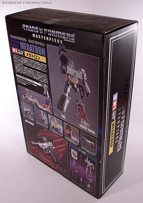 Transformers Masterpiece Megatron (MP-05) (Image #8 of 296)