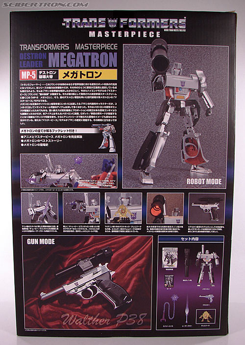 Transformers Masterpiece Megatron (MP-05) (Image #9 of 296)