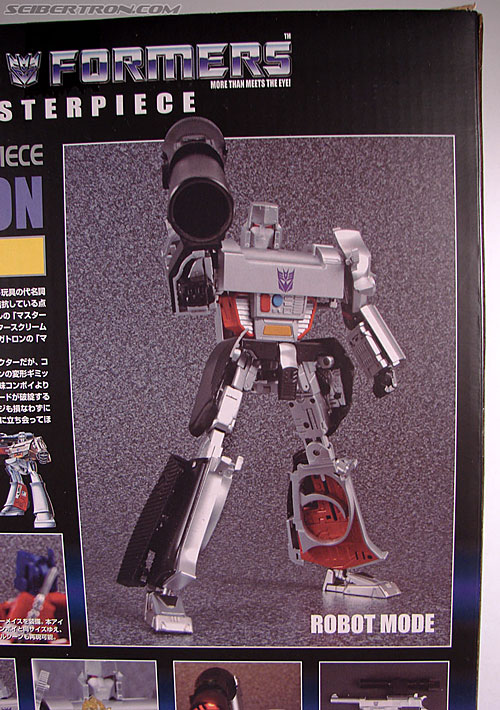 Transformers Masterpiece Megatron (MP-05) (Image #11 of 296)