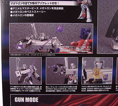 Transformers Masterpiece Megatron (MP-05) (Image #12 of 296)