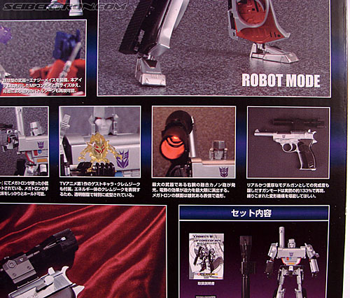 Transformers Masterpiece Megatron (MP-05) (Image #13 of 296)