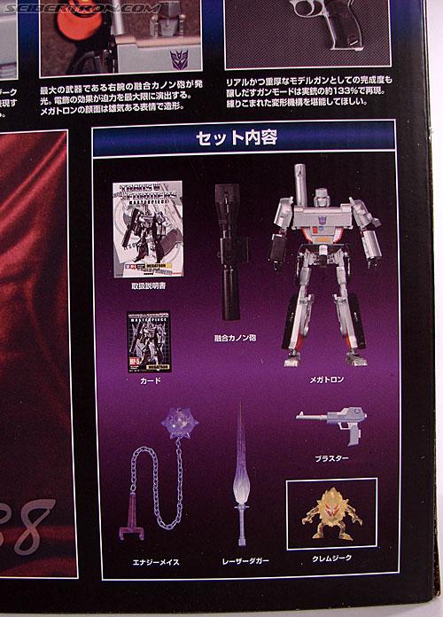 Transformers Masterpiece Megatron (MP-05) (Image #15 of 296)