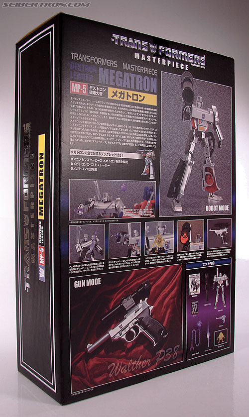 Transformers Masterpiece Megatron (MP-05) (Image #16 of 296)