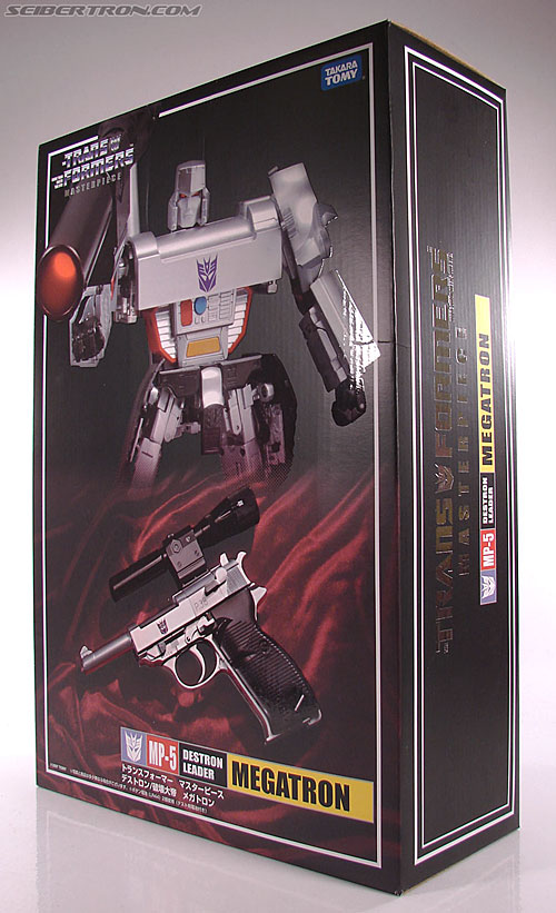 Transformers Masterpiece Megatron (MP-05) (Image #17 of 296)