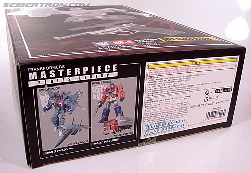 Transformers Masterpiece Megatron (MP-05) (Image #20 of 296)