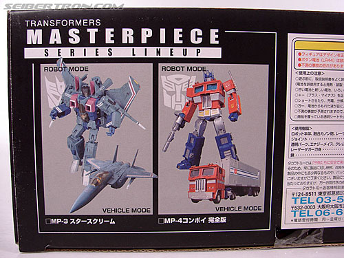 Transformers Masterpiece Megatron (MP-05) (Image #21 of 296)
