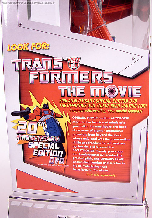 Transformers Masterpiece Optimus Prime (20th Anniversary DVD) (Image #8 of 183)