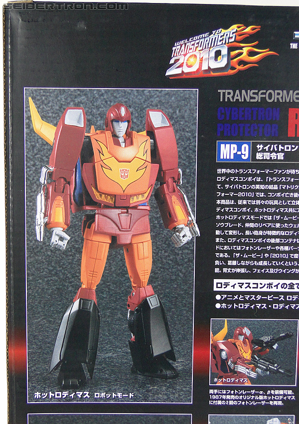 Transformers Masterpiece Rodimus Prime (MP-09) (Rodimus Convoy (MP-09)) (Image #9 of 515)