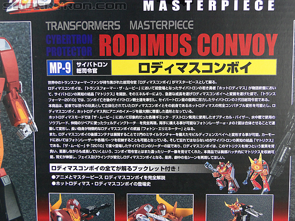 Transformers Masterpiece Rodimus Prime (MP-09) (Rodimus Convoy (MP-09)) (Image #10 of 515)