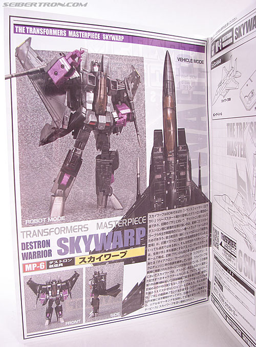 Transformers Masterpiece Skywarp (MP-06) (Image #32 of 207)