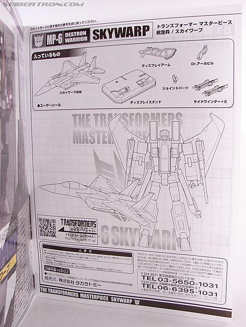 Transformers Masterpiece Skywarp (MP-06) (Image #33 of 207)