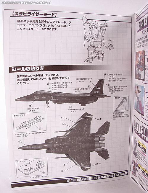 Transformers Masterpiece Skywarp (MP-06) (Image #34 of 207)