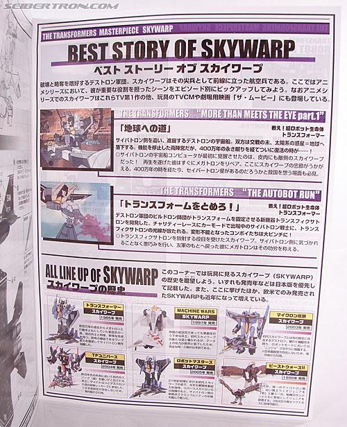 Transformers Masterpiece Skywarp (MP-06) (Image #35 of 207)