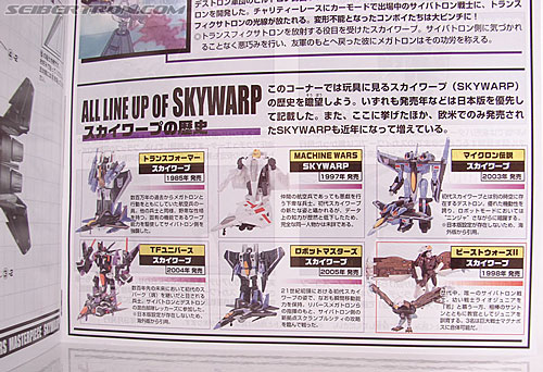 Transformers Masterpiece Skywarp (MP-06) (Image #36 of 207)