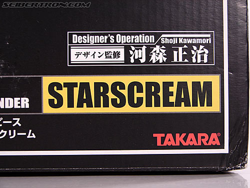 Transformers Masterpiece Starscream (MP-03) (Image #5 of 280)
