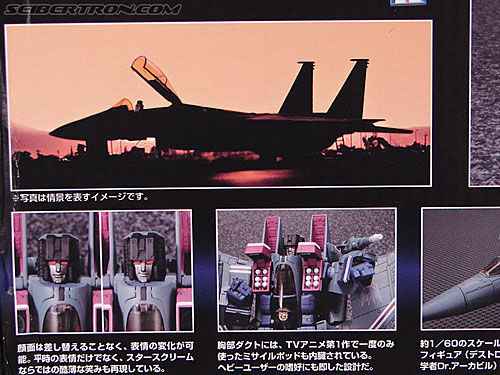 Transformers Masterpiece Starscream (MP-03) (Image #12 of 280)