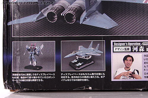 Transformers Masterpiece Starscream (MP-03) (Image #16 of 280)