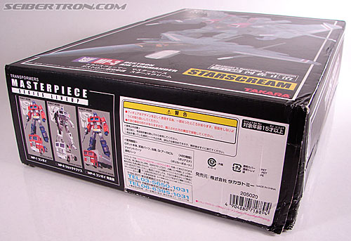 Transformers Masterpiece Starscream (MP-03) (Image #21 of 280)