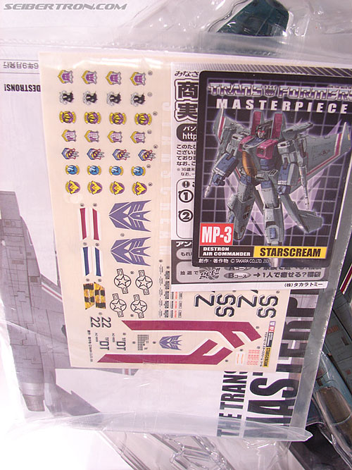 Transformers Masterpiece Starscream (MP-03) (Image #30 of 280)