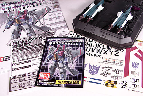 Transformers Masterpiece Starscream (MP-03) (Image #38 of 280)