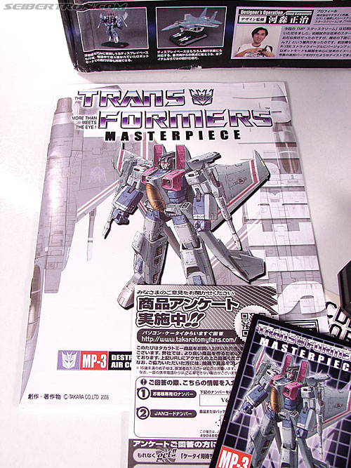 Transformers Masterpiece Starscream (MP-03) (Image #39 of 280)
