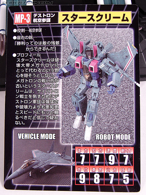 Transformers Masterpiece Starscream (MP-03) (Image #52 of 280)