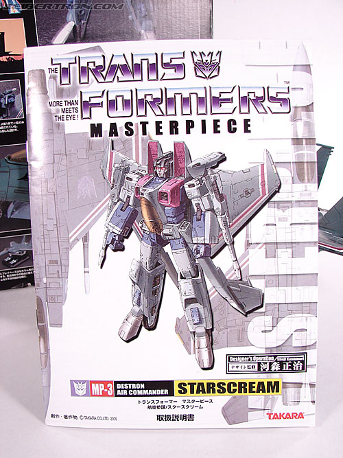Transformers Masterpiece Starscream (MP-03) (Image #53 of 280)