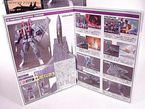Transformers Masterpiece Starscream (MP-03) (Image #57 of 280)