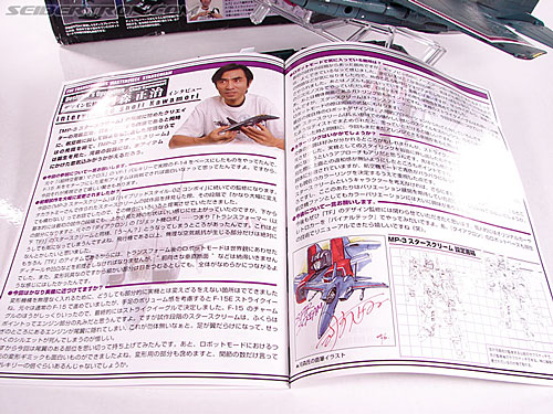 Transformers Masterpiece Starscream (MP-03) (Image #67 of 280)