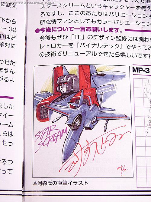 Transformers Masterpiece Starscream (MP-03) (Image #68 of 280)