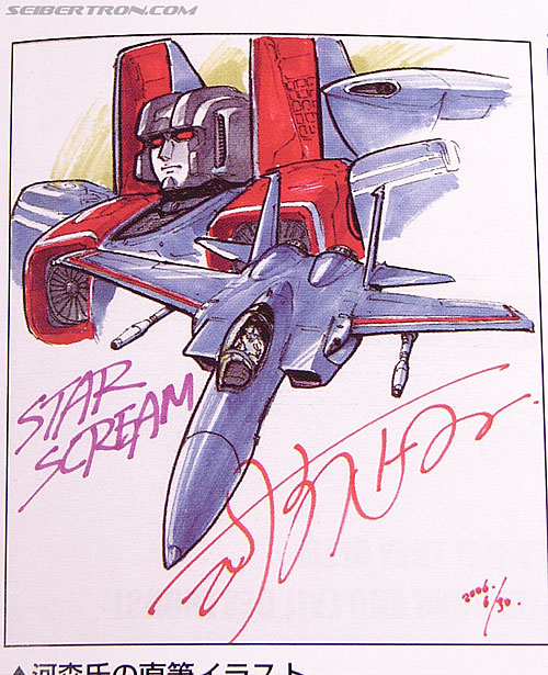 Transformers Masterpiece Starscream (MP-03) (Image #69 of 280)