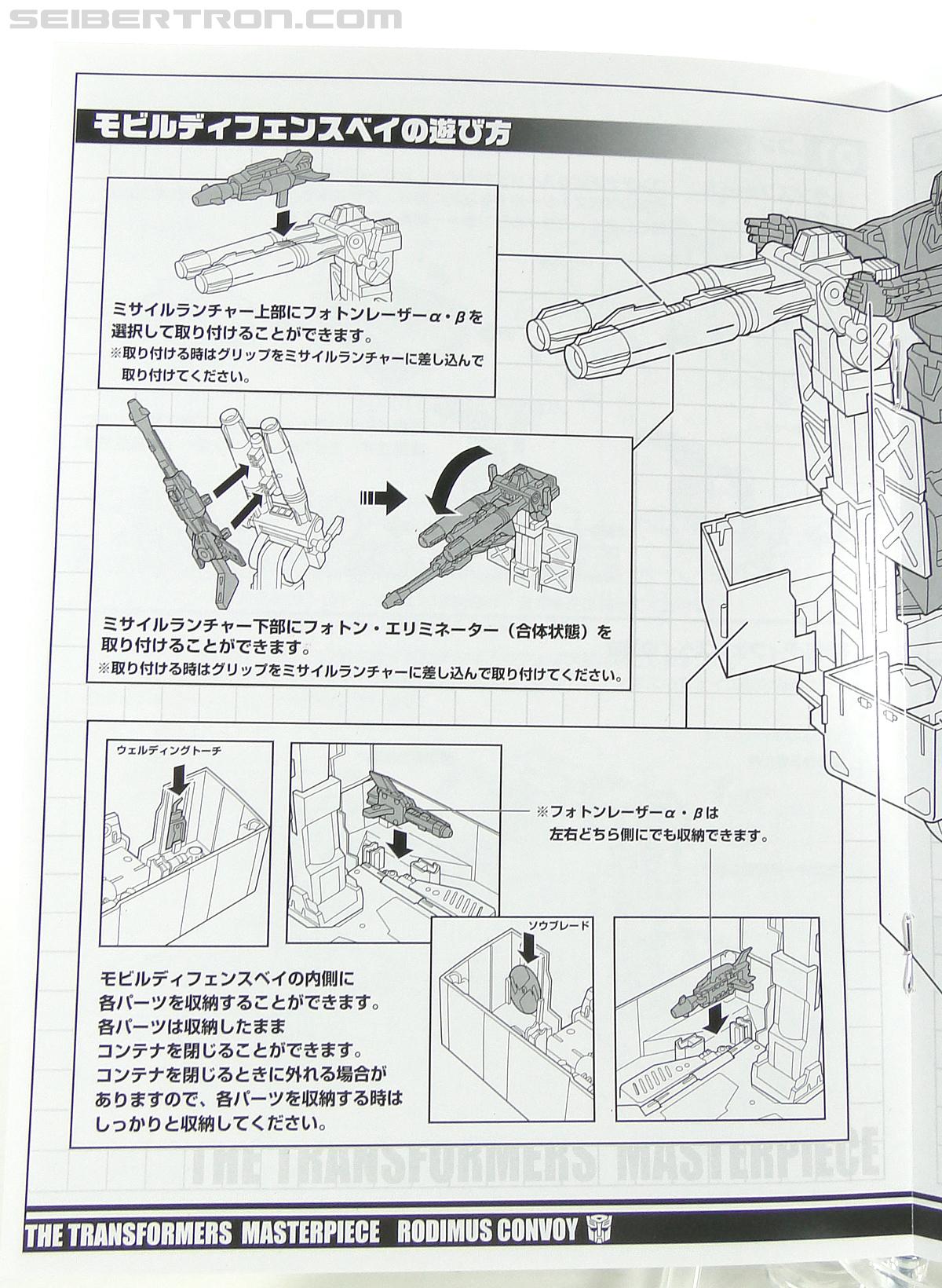 Transformers Masterpiece Rodimus Prime (MP-09) (Rodimus Convoy (MP-09)) (Image #53 of 515)
