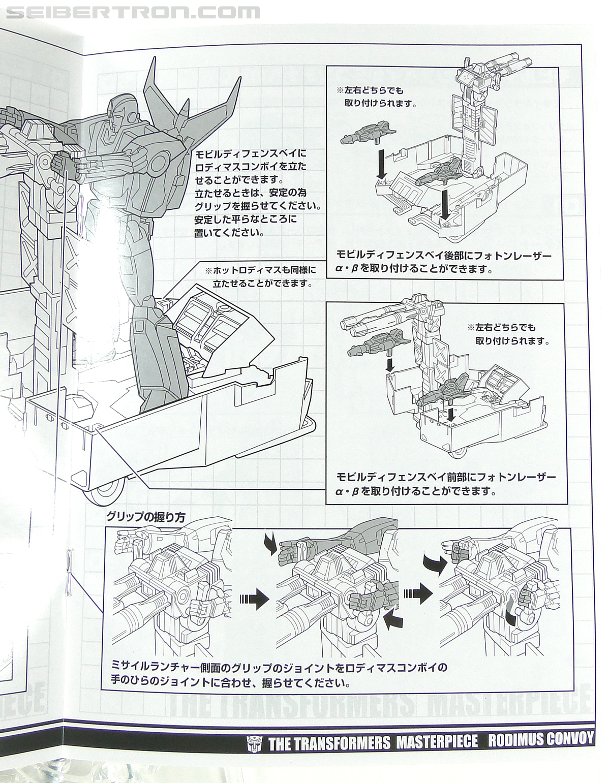 Transformers Masterpiece Rodimus Prime (MP-09) (Rodimus Convoy (MP-09)) (Image #54 of 515)
