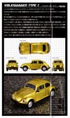 Transformers Masterpiece Bumble G-2 Ver (G2 Bumblebee)  - Image #22 of 249