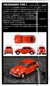 Transformers Masterpiece Bumble Red Body (Bumblebee Red)  - Image #27 of 179