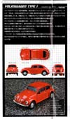 Transformers Masterpiece Bumble Red Body (Bumblebee Red)  - Image #32 of 179