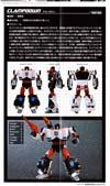 Transformers Masterpiece Clampdown - Image #26 of 176