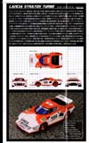 Transformers Masterpiece Exhaust - Image #21 of 352
