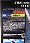 Transformers Masterpiece Grimlock (MP-08) (Grimlock)  - Image #10 of 278