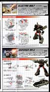 Transformers Masterpiece Streak (Bluestreak)  - Image #26 of 231