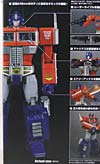 Transformers Masterpiece Optimus Prime (MP-10) - Image #9 of 429