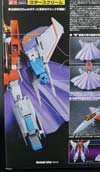 Transformers Masterpiece Starscream (MP-11) - Image #8 of 382