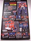 Transformers Masterpiece Convoy (MP-01) (Optimus Prime (MP-01))  - Image #12 of 109