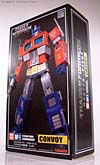 Transformers Masterpiece Convoy (MP-01) (Optimus Prime (MP-01))  - Image #15 of 109