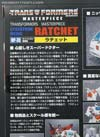 Transformers Masterpiece Ratchet - Image #7 of 257