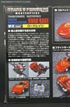 Transformers Masterpiece Road Rage - Image #10 of 187