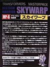 Transformers Masterpiece Skywarp (MP-06) - Image #7 of 207